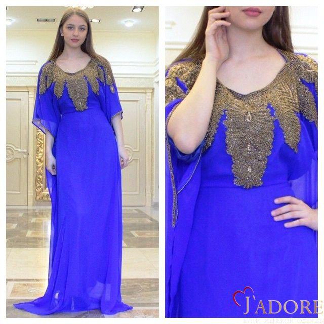 15478ca738d2 Вечернее платье от бутика